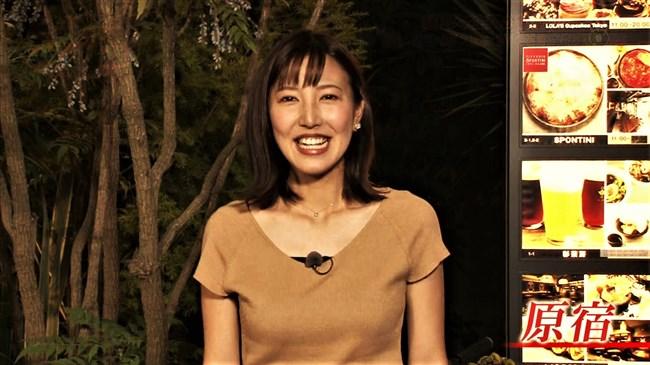 小澤陽子~プロ野球ニュースなどでの胸の膨らみがエロ過ぎて胸元に目がイっちゃう!0005shikogin