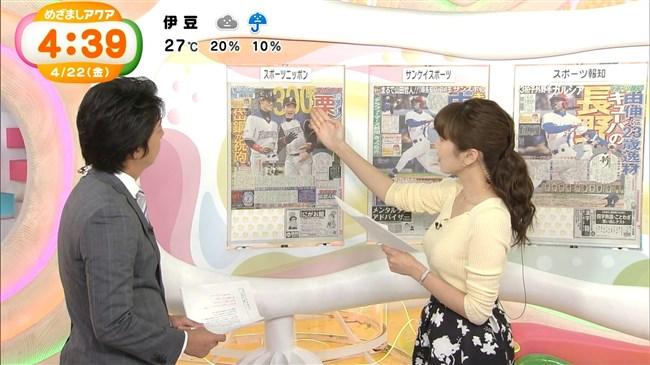 小澤陽子~プロ野球ニュースなどでの胸の膨らみがエロ過ぎて胸元に目がイっちゃう!0007shikogin