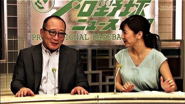 小澤陽子~プロ野球ニュースなどでの胸の膨らみがエロ過ぎて胸元に目がイっちゃう!0008shikogin