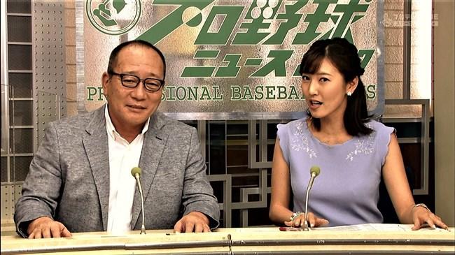 小澤陽子~プロ野球ニュースなどでの胸の膨らみがエロ過ぎて胸元に目がイっちゃう!0009shikogin