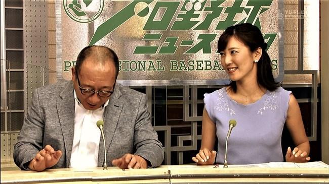 小澤陽子~プロ野球ニュースなどでの胸の膨らみがエロ過ぎて胸元に目がイっちゃう!0010shikogin