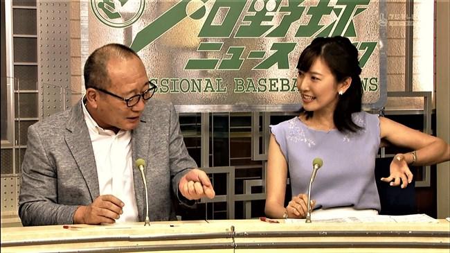 小澤陽子~プロ野球ニュースなどでの胸の膨らみがエロ過ぎて胸元に目がイっちゃう!0011shikogin