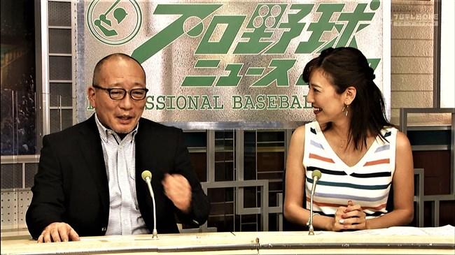 小澤陽子~プロ野球ニュースなどでの胸の膨らみがエロ過ぎて胸元に目がイっちゃう!0012shikogin