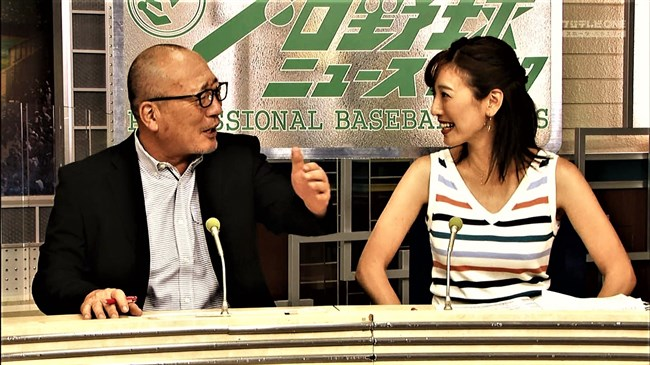 小澤陽子~プロ野球ニュースなどでの胸の膨らみがエロ過ぎて胸元に目がイっちゃう!0013shikogin