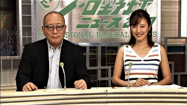 小澤陽子~プロ野球ニュースなどでの胸の膨らみがエロ過ぎて胸元に目がイっちゃう!0014shikogin