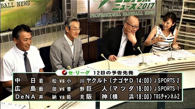 小澤陽子~プロ野球ニュースなどでの胸の膨らみがエロ過ぎて胸元に目がイっちゃう!0015shikogin