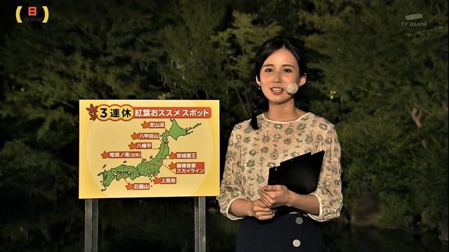 森川夕貴~報道ステーションでの柔らかそうな胸の膨らみと透けアンダーでエロい!0003shikogin