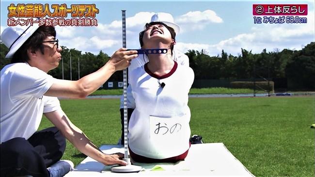 おのののか~ロンハー秋のスポーツテストでオッパイとヒップを猛アピール!0005shikogin