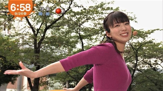 阿部華也子~パープルのニット服で胸元を強調したグラビアが超エロくて興奮!0008shikogin