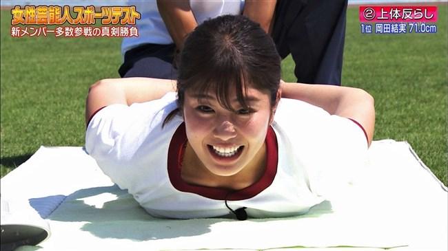 稲村亜美~グラビアは何とノーブラ!意外とイイ乳していてエロい身体だ!0009shikogin