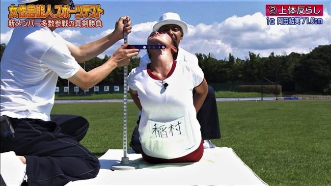 稲村亜美~グラビアは何とノーブラ!意外とイイ乳していてエロい身体だ!0010shikogin
