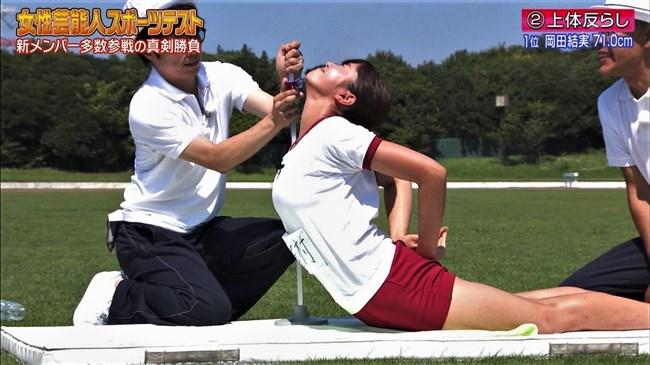稲村亜美~グラビアは何とノーブラ!意外とイイ乳していてエロい身体だ!0011shikogin