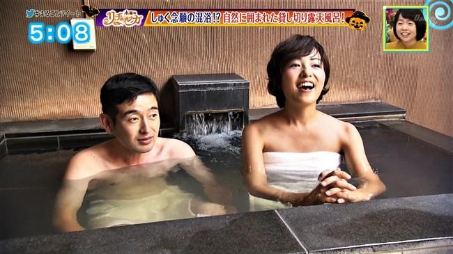 山田桃子~静岡のアイドルアナが今度はバスタオル1枚の姿でエロい温泉レポート!0003shikogin