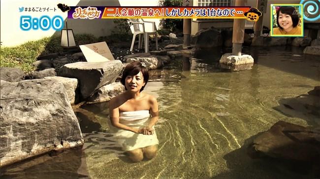 山田桃子~静岡のアイドルアナが今度はバスタオル1枚の姿でエロい温泉レポート!0004shikogin