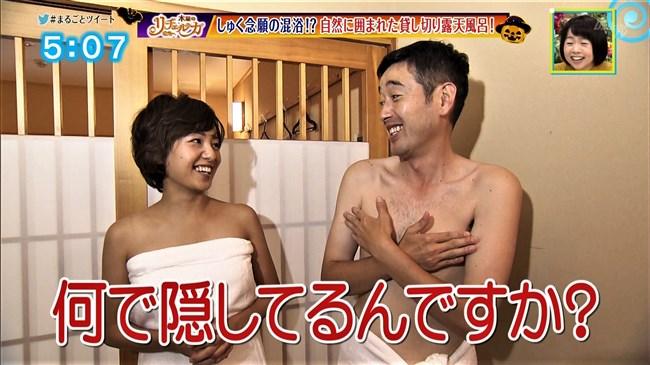 山田桃子~静岡のアイドルアナが今度はバスタオル1枚の姿でエロい温泉レポート!0008shikogin