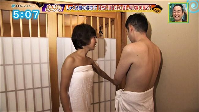 山田桃子~静岡のアイドルアナが今度はバスタオル1枚の姿でエロい温泉レポート!0009shikogin