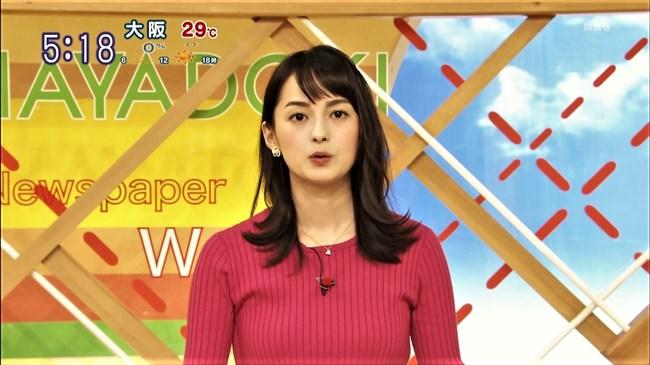山本恵里伽~美し過ぎる女子アナのニット服姿でオッパイを強調!たまらんぞな!0009shikogin