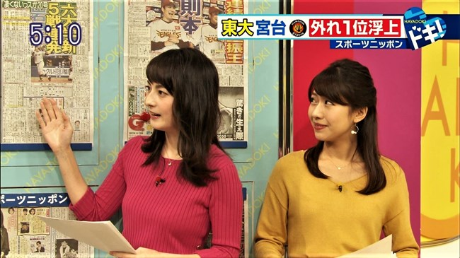 山本恵里伽~美し過ぎる女子アナのニット服姿でオッパイを強調!たまらんぞな!0008shikogin