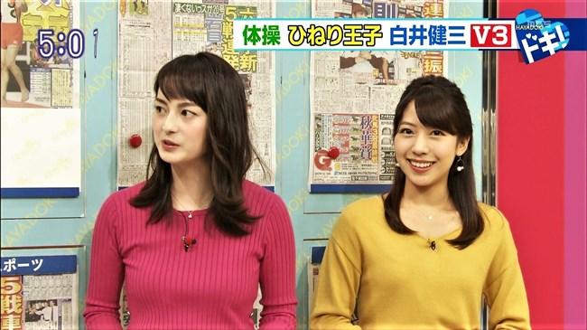 山本恵里伽~美し過ぎる女子アナのニット服姿でオッパイを強調!たまらんぞな!0002shikogin