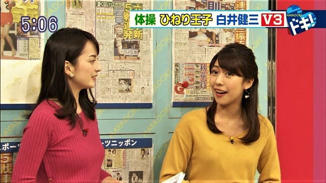 山本恵里伽~美し過ぎる女子アナのニット服姿でオッパイを強調!たまらんぞな!0005shikogin