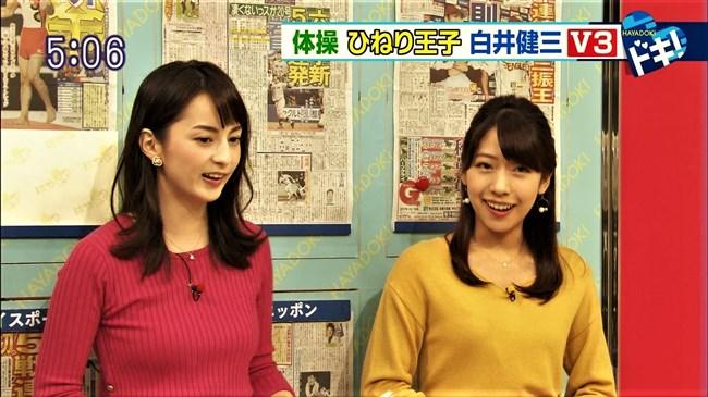 山本恵里伽~美し過ぎる女子アナのニット服姿でオッパイを強調!たまらんぞな!0006shikogin