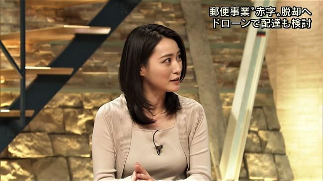 小川彩佳~嵐の櫻井翔に揉まれまくっているオッパイが悩ましくて超ドキドキ!0013shikogin