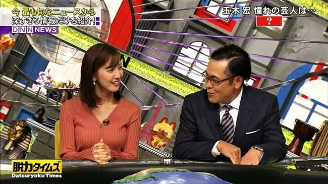 小澤陽子~全力!脱力タイムズでの薄手ニット服姿は隣の有田を挑発してるよう!0003shikogin
