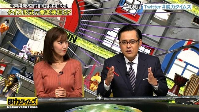 小澤陽子~全力!脱力タイムズでの薄手ニット服姿は隣の有田を挑発してるよう!0009shikogin