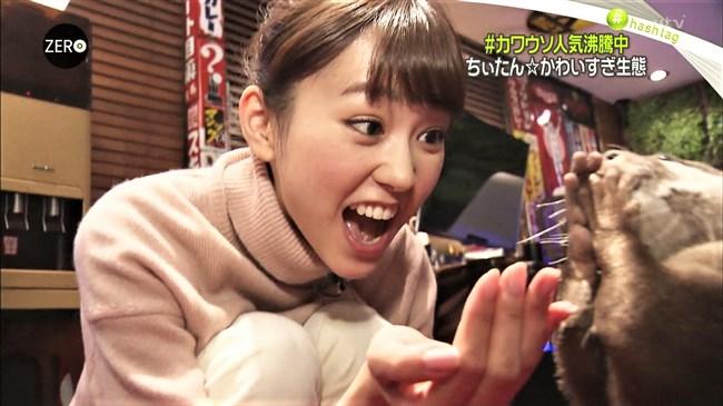 桐谷美玲~Zeroでパンツ姿でしゃがんでカワウソを可愛がる股間がスジってる!0007shikogin