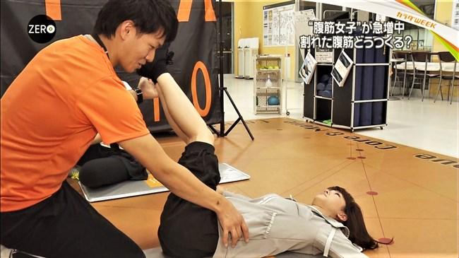 桐谷美玲~Zeroでパンツ姿でしゃがんでカワウソを可愛がる股間がスジってる!0003shikogin