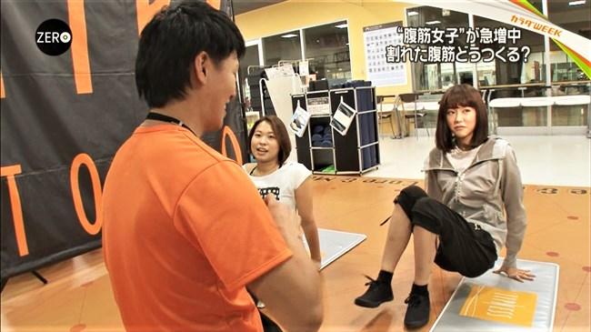 桐谷美玲~Zeroでパンツ姿でしゃがんでカワウソを可愛がる股間がスジってる!0009shikogin