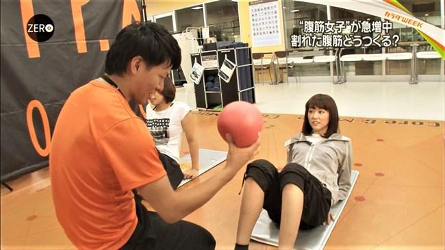 桐谷美玲~Zeroでパンツ姿でしゃがんでカワウソを可愛がる股間がスジってる!0010shikogin