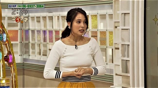 広瀬アリス~NHKごごナマに出演した時の胸の膨らみがエロくてドキドキしたぞ!0013shikogin