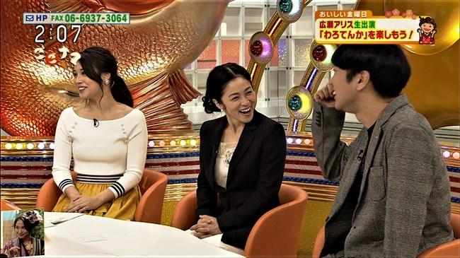 広瀬アリス~NHKごごナマに出演した時の胸の膨らみがエロくてドキドキしたぞ!0002shikogin