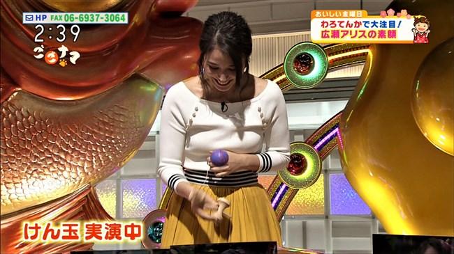 広瀬アリス~NHKごごナマに出演した時の胸の膨らみがエロくてドキドキしたぞ!0004shikogin