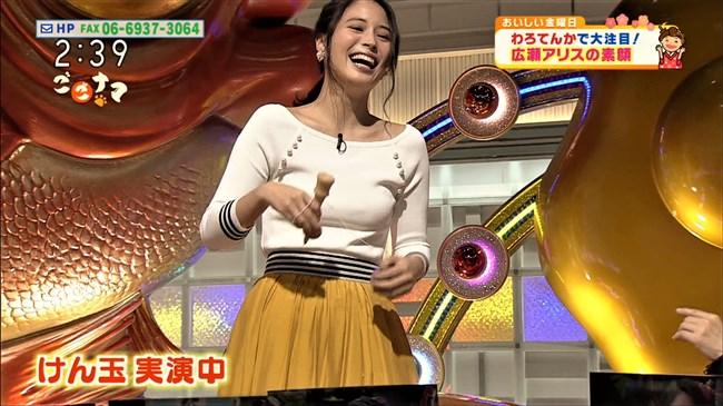広瀬アリス~NHKごごナマに出演した時の胸の膨らみがエロくてドキドキしたぞ!0005shikogin