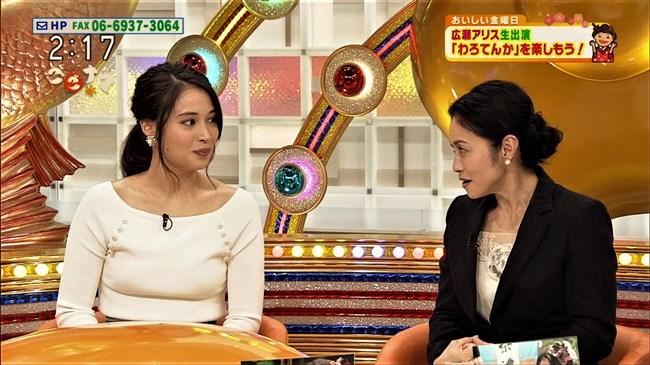 広瀬アリス~NHKごごナマに出演した時の胸の膨らみがエロくてドキドキしたぞ!0007shikogin