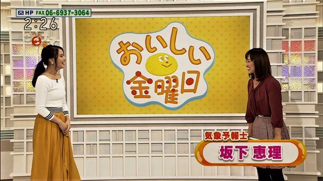 広瀬アリス~NHKごごナマに出演した時の胸の膨らみがエロくてドキドキしたぞ!0009shikogin