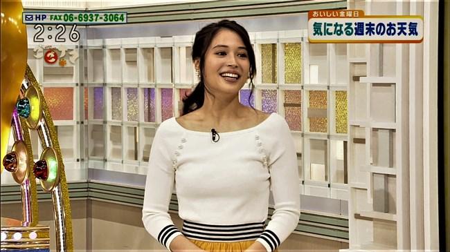 広瀬アリス~NHKごごナマに出演した時の胸の膨らみがエロくてドキドキしたぞ!0010shikogin