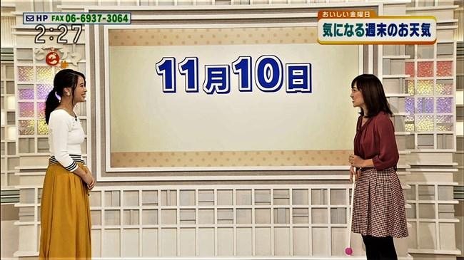 広瀬アリス~NHKごごナマに出演した時の胸の膨らみがエロくてドキドキしたぞ!0011shikogin
