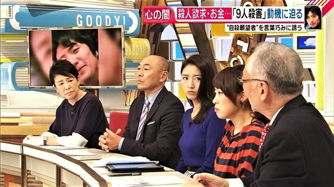 三田友梨佳~やっぱミタパンのオッパイはデカい!こんなエロいのかと驚き!0002shikogin