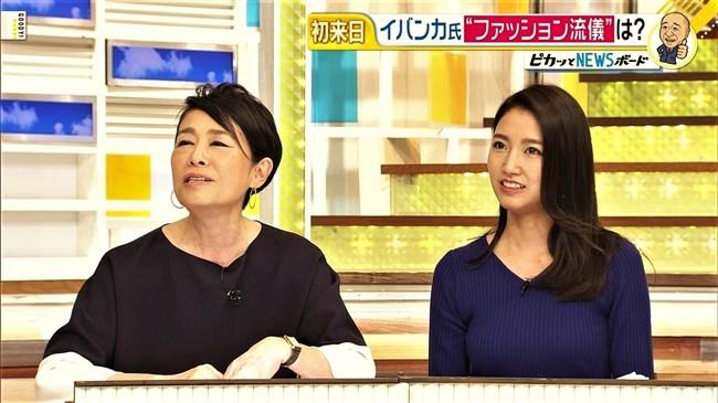 三田友梨佳~やっぱミタパンのオッパイはデカい!こんなエロいのかと驚き!0007shikogin