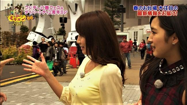 三田友梨佳~やっぱミタパンのオッパイはデカい!こんなエロいのかと驚き!0012shikogin