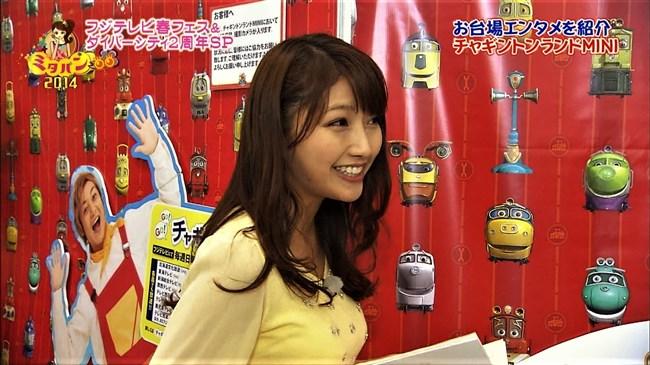 三田友梨佳~やっぱミタパンのオッパイはデカい!こんなエロいのかと驚き!0013shikogin