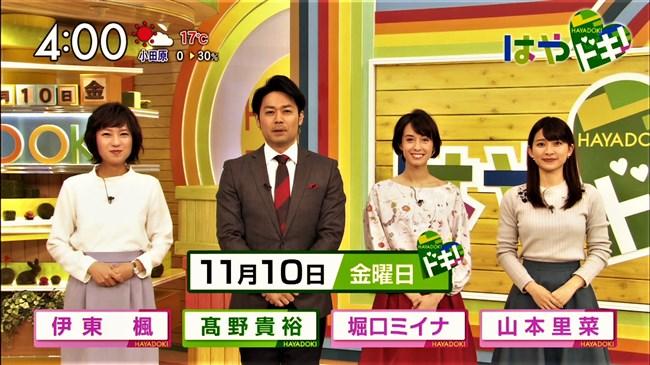 山本里菜~TBSはやドキ!で新人アナがニット服でオッパイを強調してたぞ!0002shikogin