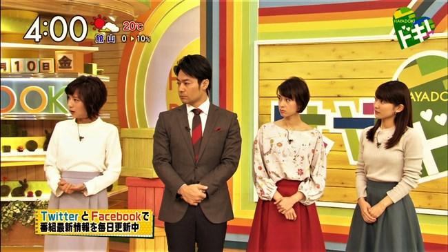山本里菜~TBSはやドキ!で新人アナがニット服でオッパイを強調してたぞ!0005shikogin