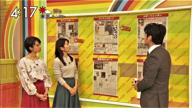 山本里菜~TBSはやドキ!で新人アナがニット服でオッパイを強調してたぞ!0008shikogin