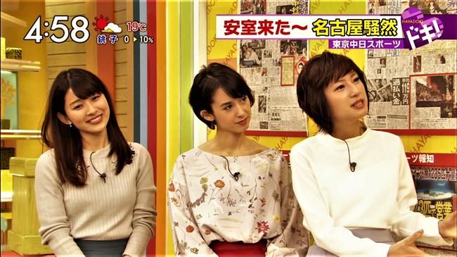 山本里菜~TBSはやドキ!で新人アナがニット服でオッパイを強調してたぞ!0009shikogin