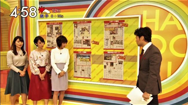 山本里菜~TBSはやドキ!で新人アナがニット服でオッパイを強調してたぞ!0010shikogin