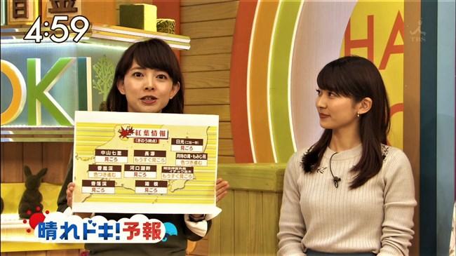 山本里菜~TBSはやドキ!で新人アナがニット服でオッパイを強調してたぞ!0011shikogin